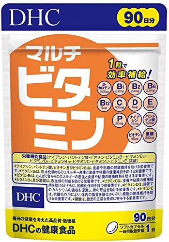 【2個セット】マルチビタミン 徳用90日分