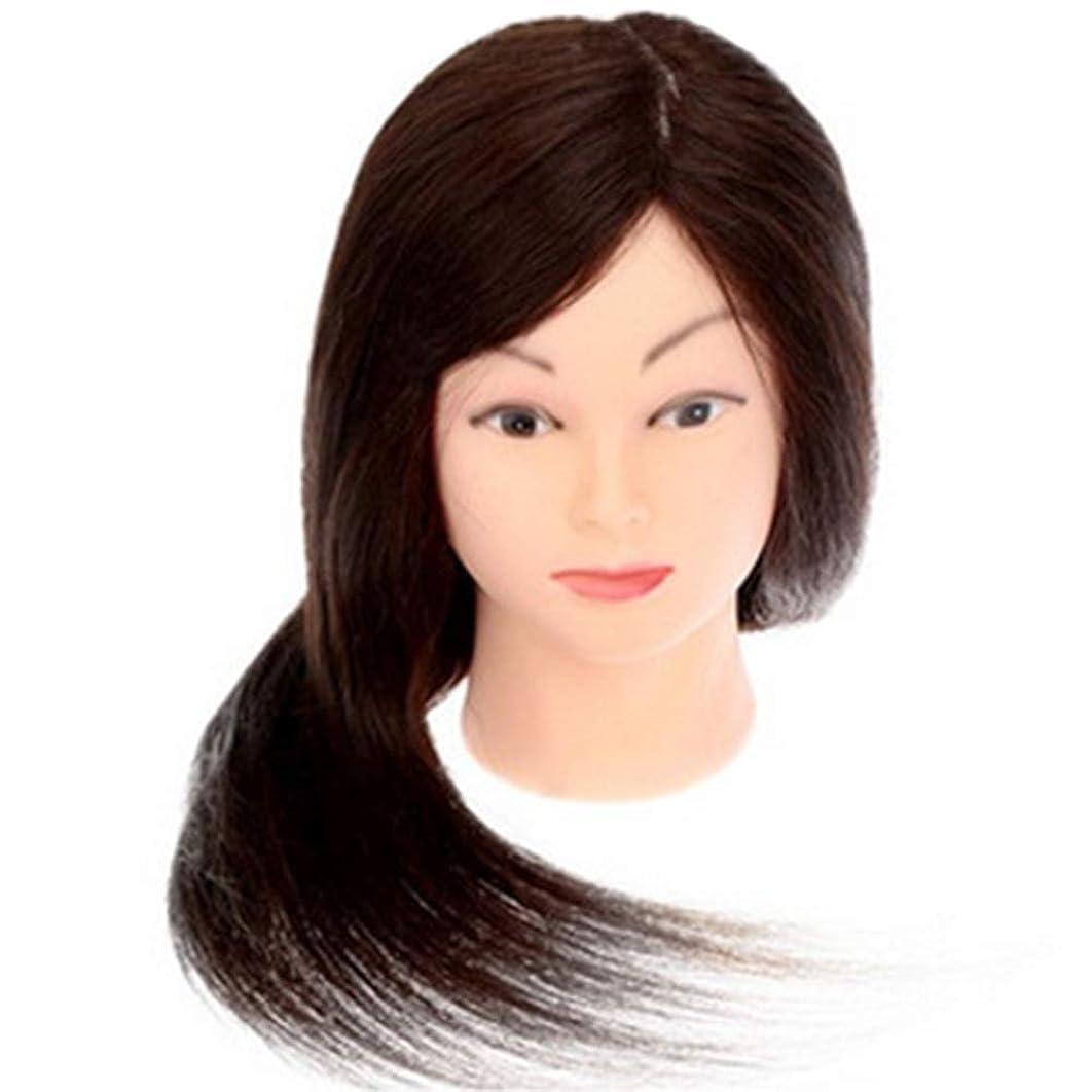 発生シャット一族メイクアップエクササイズディスク髪編組ヘッド金型デュアルユースダミーヘッドモデルヘッド美容ヘアカットティーチングヘッドかつら