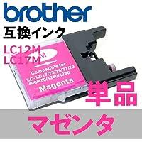 LC12M LC17M マゼンダ BROTHER 互換インク MFC-J955DN,MFC-J955DWN,MFC-J825N,MFC-J705D,MFC-J705DW,MFC-J6910CDW,MFC-J6710CDW,MFC-J5910CDW,DCP-J925N,DCP-J725N,DCP-J525N,
