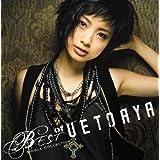 BEST of AYA UETO-Single Collection-PREMIUM EDITION(DVD付)
