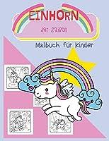 Das Einhorn der Saison: Malbuch fuer Kinder