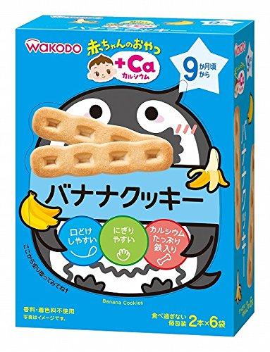 和光堂 赤ちゃんのおやつ+Caカルシウム バナナクッキー×6個
