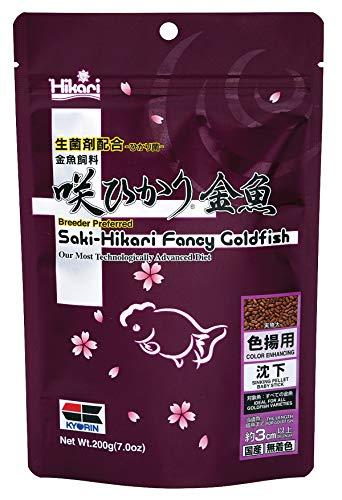 Hikari 49340/3696 Saki Fancy Goldfish 200g 200g