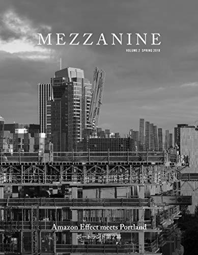 MEZZANINE VOLUME 2 SPRING 2018 (TWO VIRGINS)