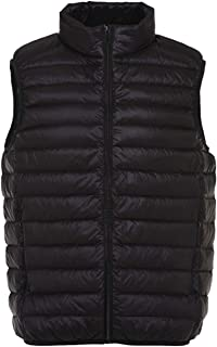 HTOOHTOOH Mens Formal Leisure Stand Collar Zipper Thick Quilted Down Jacket Coat