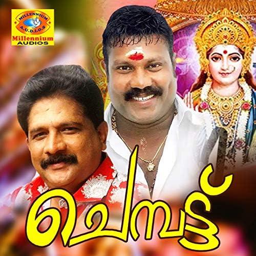 Chengannur Sreekumar, Sudha renjith
