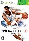 「NBA エリート 11 (NBA ELITE 11)」の画像