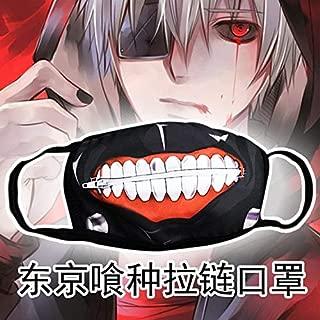 Anime Tokyo Ghoul Action Figure Printed Creative Kaneki Ken Cotton Zipper Face Masks Anti-Dust Cosplay Doll