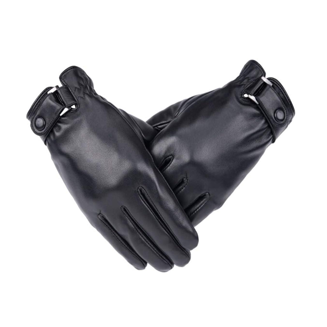 ラインピクニックペネロペ手袋の男性冬プラスベルベット厚手の革手袋暖かいタッチスクリーン羊革手袋ファッションモデルXLコード