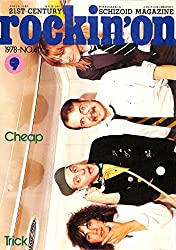 rockin'on ロッキング・オン 1978年 9月号
