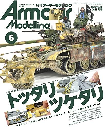 Armour Modelling(アーマーモデリング) 2021年 06 月号