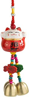Feng Shui Lucky Cat Ceramic Pendant Japanese Maneki Neko Charm Hanging with 3 Wind Chimes for Wealth Fortune