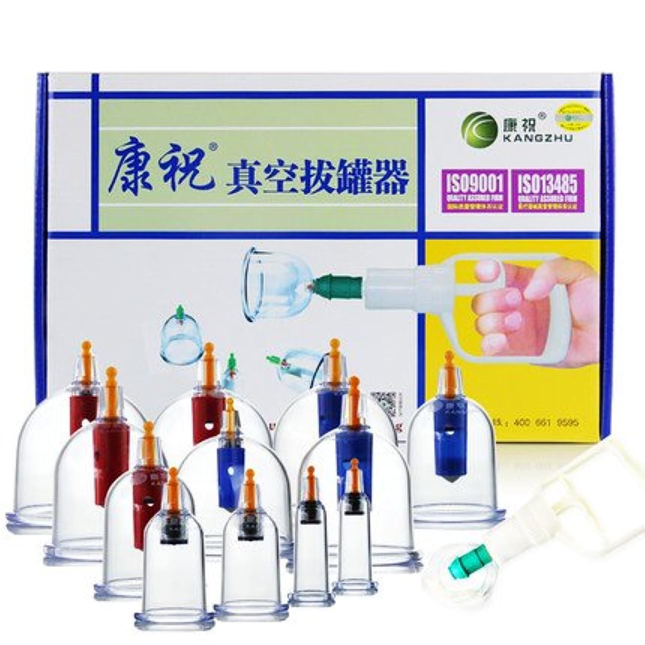 保存するインストール失業kangzhu 「新包装」カッピング cupping 吸い玉カップ 脂肪吸引 康祝 KANGZHU 6種 12個カップ 自宅エステ アンチエイジングに B12