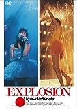 EXPLOSION[DVD]