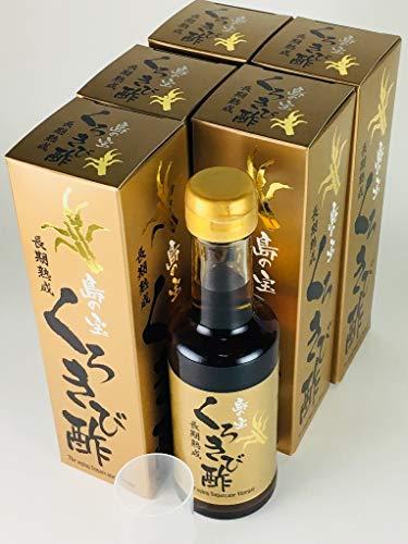 長期熟成 くろきび酢 200ml 【6本セット】 黒きび酢 無添加