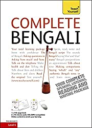 Bengali Numbers–Counting from 1 to 100 |