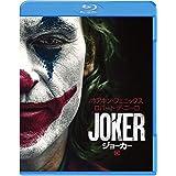 【店舗限定特典あり】ジョーカー ブルーレイ&DVDセット (初回仕様/2枚組/ポストカード付) [Blu-ray] (「ジョーカー」オリジナルB2ポスター付き)