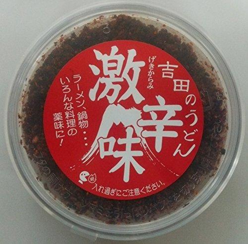 吉田のうどん 激辛味 40g