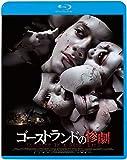 ゴーストランドの惨劇[Blu-ray/ブルーレイ]