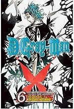 [D. Gray-Man: v. 6] [by: Katsura Hoshino]