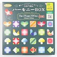 ショウワグリム ハーモニーBOX 23-1022 3個セット