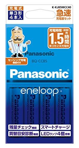 パナソニック エネループ 急速充電器セット 単3形充電池 4本付き スタンダードモデル K-KJ85MCC40