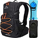 AVANTO 18L Water Backpack, All-Year-Round Insulated Hydration Pack Backpack, 2l Water Bladder BPA...