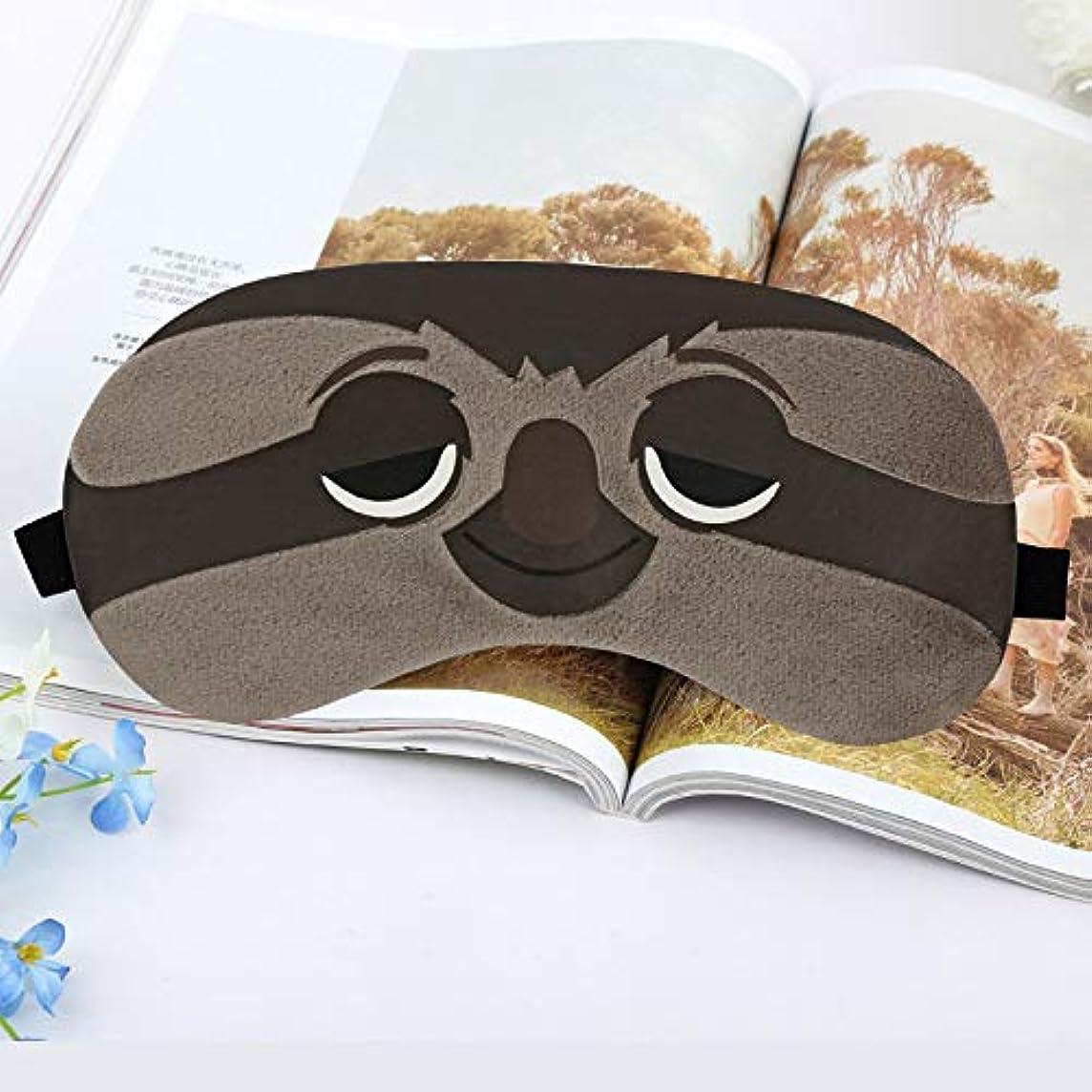 屋内でベーリング海峡つぶやきNOTE 漫画の睡眠アイマスクアニメアイス圧縮アイカバー睡眠マスク子供コールドジェルパック目隠し旅行残りアイパッチ