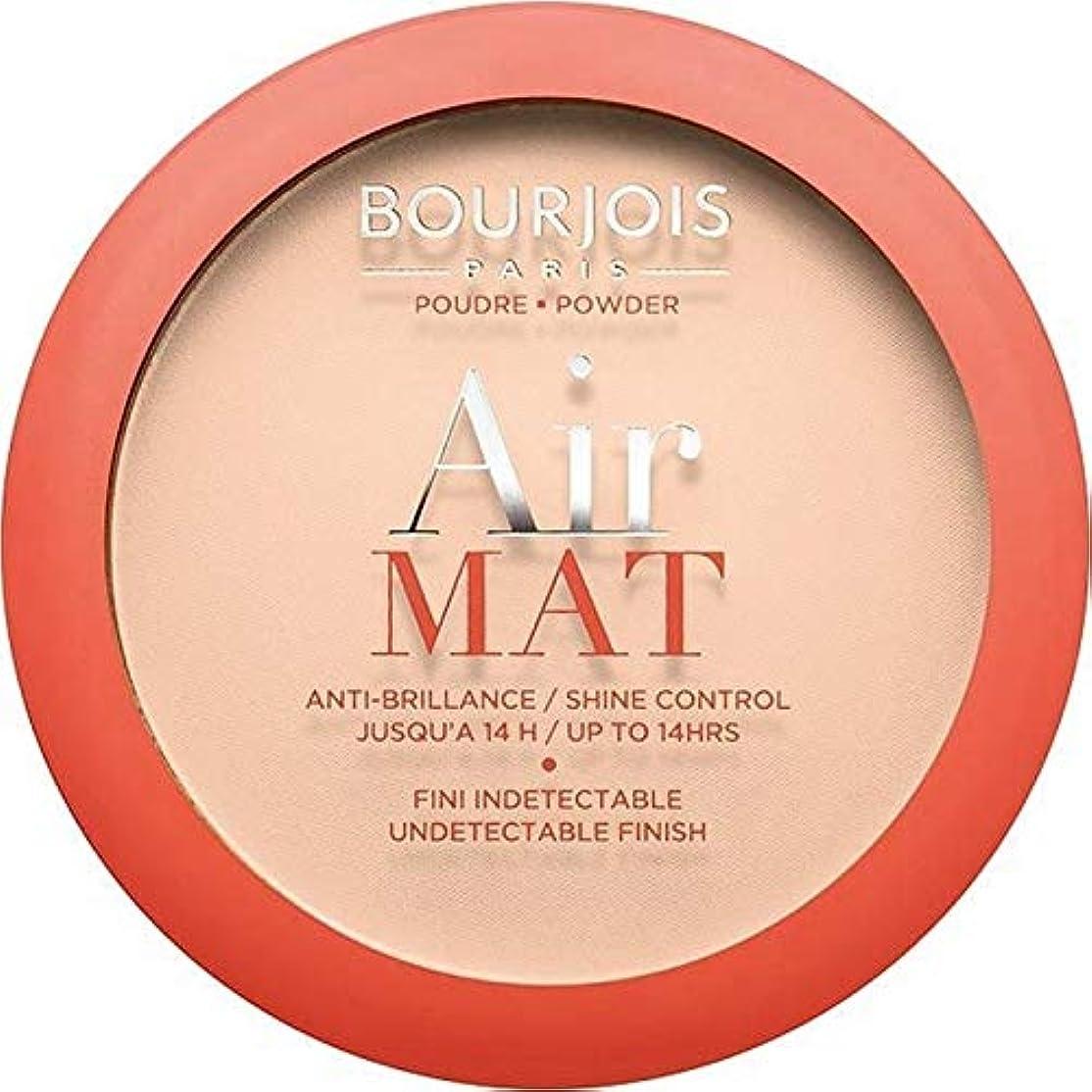 同一の相談する出席[Bourjois ] ブルジョワエアーマットは、粉末を押す - 象牙のバラ - Bourjois Air Mat Pressed Powder - Rose Ivory [並行輸入品]