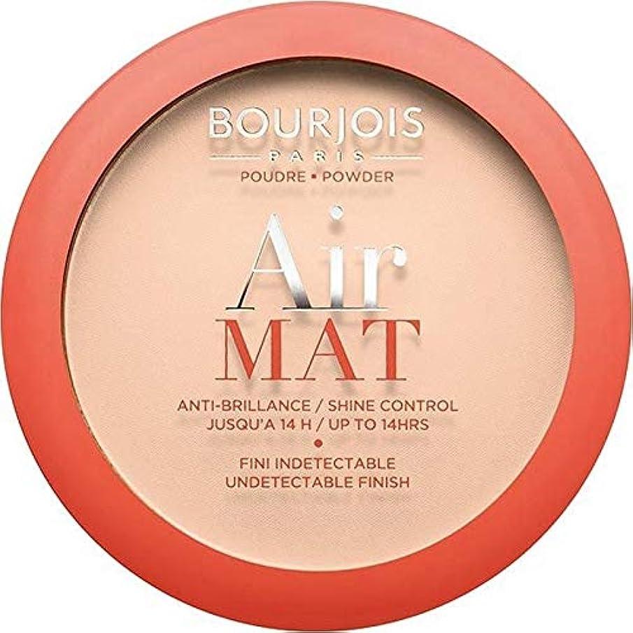 文房具抵抗力があるレディ[Bourjois ] ブルジョワエアーマットは、粉末を押す - 象牙のバラ - Bourjois Air Mat Pressed Powder - Rose Ivory [並行輸入品]