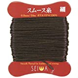 SEIWA スムース糸 細 0.8mm 10m巻 茶