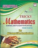 Sumitra Tricky Mathematics