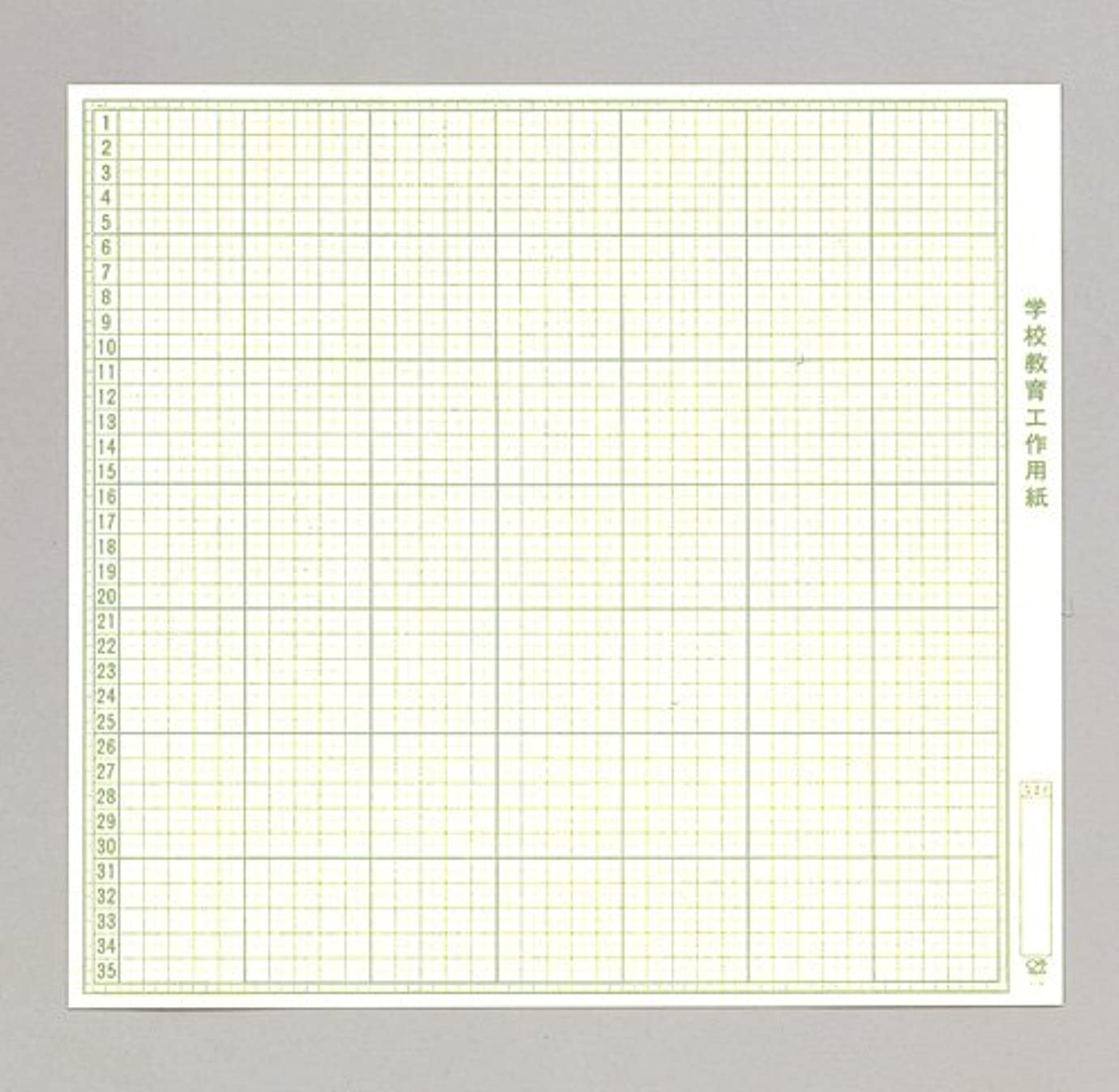 否認するプランテーションキウイマルアイ 工作用紙 NO.22 300セット