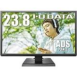 I/Oデータ 23.8型ワイド 液晶ディスプレイ広視野角ADSパネル採用 LCD-AH241XDB