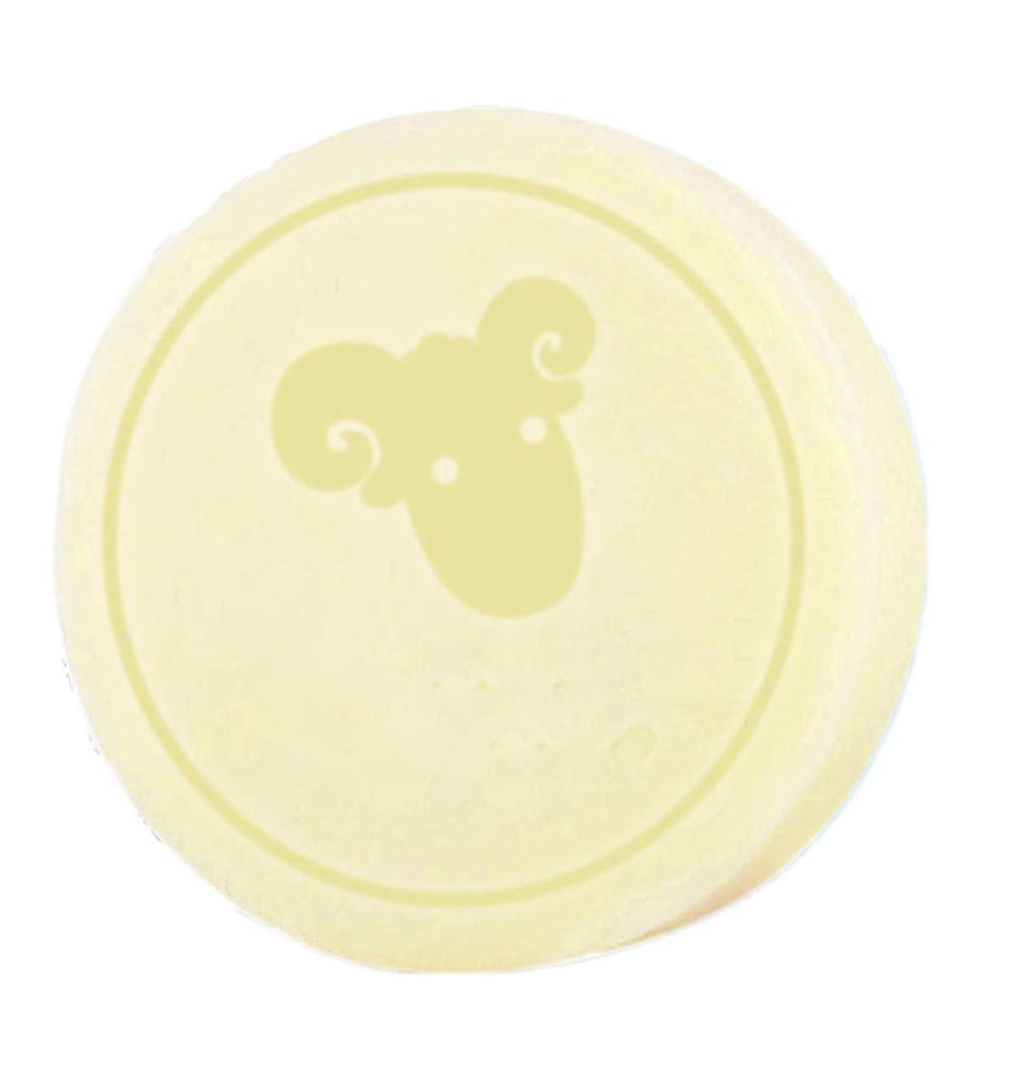 教えて各数明るくなるアクネの処置の石鹸を白くする海の塩の自然な石鹸の皮のバスボディ (イエロー)