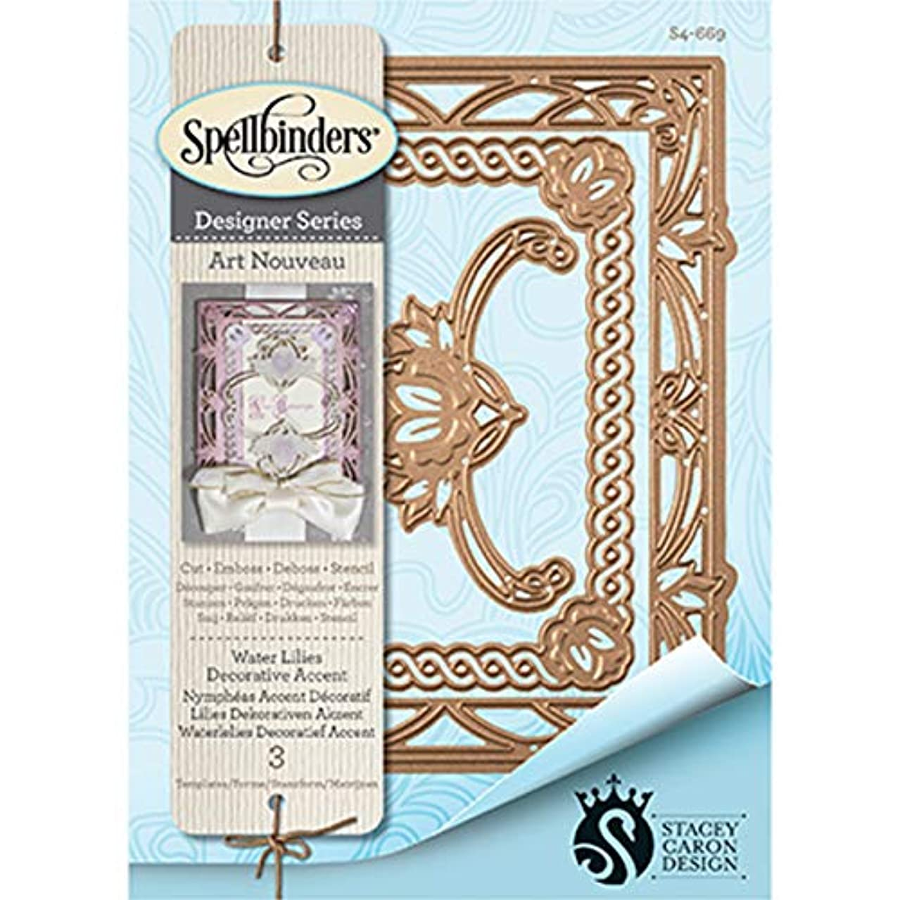 Spellbinders Waterlilies Decorative Accent Etched/Wafer Thin Dies