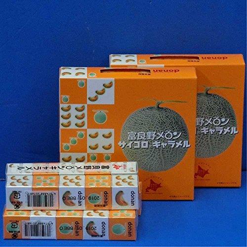 富良野メロン サイコロキャラメル 10粒×5本×2箱 【北海道限定】