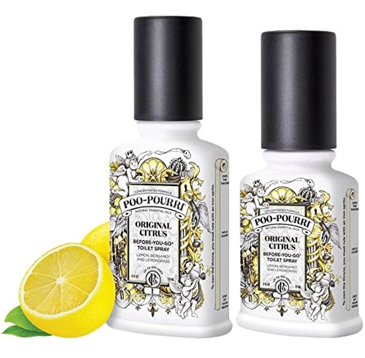 メロン進捗応じる(Original) - Poo-Pourri Preventive Bathroom Odour Spray 2-Piece Set, Includes 60ml and 120ml Bottle, Poo-Pourri Original