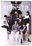 Calendar - Monsta X 2020 Inoffizieller Kalender K-POP (1 BOOKS)