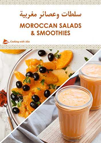 Moroccan Salads And Smoothies (English Edition)