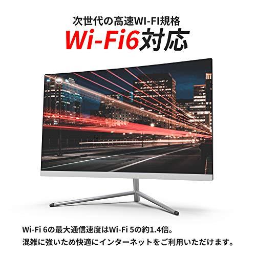 【高速Corei7搭載】【23.8インチ曲面ディスプレイ】【次世代Wi-Fi6対応】Skynew一体型PCi7-8565U/8GB/SSD256GB/Windows10型番:W2