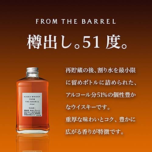 フロム・ザ・バレル(箱無し)[ウイスキー日本500ml]