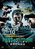 パスト&フューチャー 未来への警告[DVD]