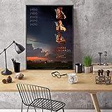 Tres Vallas publicitarias Fuera de Ebbing, Arte de la Cubierta de Missouri, decoración de Pared única, Pintura Impresa en Lienzo, 50x70 cm, sin Marco