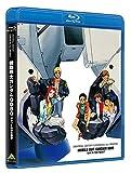 U.C.ガンダムBlu-rayライブラリーズ 機動戦士ガンダム0...[Blu-ray/ブルーレイ]