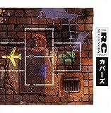 カバーズ(限定盤)(UHQCD/MQA)