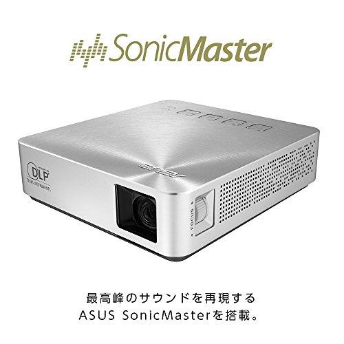 ASUS小型ミニプロジェクターS1(軽量342g/高さ3cm/200ルーメン/HDMIMHL対応/6,000mAhバッテリー内蔵/投影距離約0.73m/DLP方式)