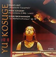 Liszt/Schubert/Rachmaninov