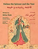 Fatima the Spinner and the Tent: English-Dari Edition (Hoopoe Teaching-Stories)