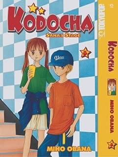 Kodocha: Sana's Stage (Kodocha), Vol. 8